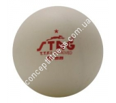 Мячики Stag One Star White Ball 6 шт