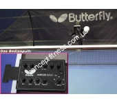 Пушка Butterfly Amicus Basic