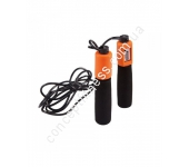 Скакалка LiveUp Digital Jump Rope LS3119